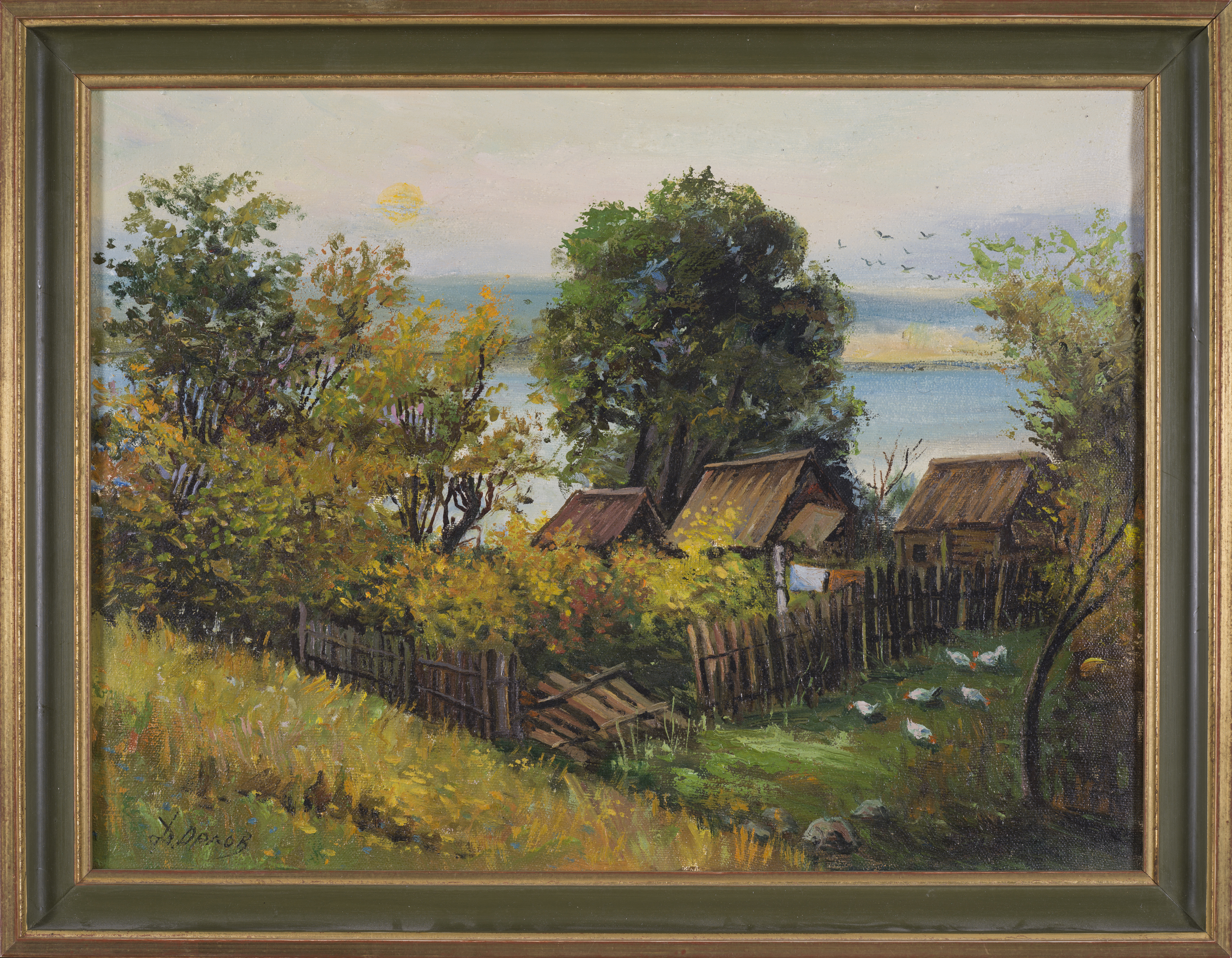 Lot 35 - Dimitri Orlov (1922) - Paysage de ferme - Huile sur toile signée en bas à gauche - [...]