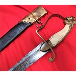 C1800 British Yeomanry Cavalry Officer's sword & scabbard