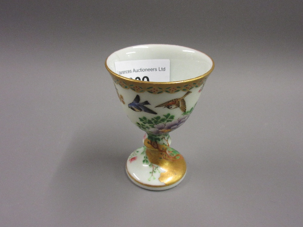 Lot 809 - Small 20th Century Chinese cup painted with birds and foliage, signed with character mark to base (