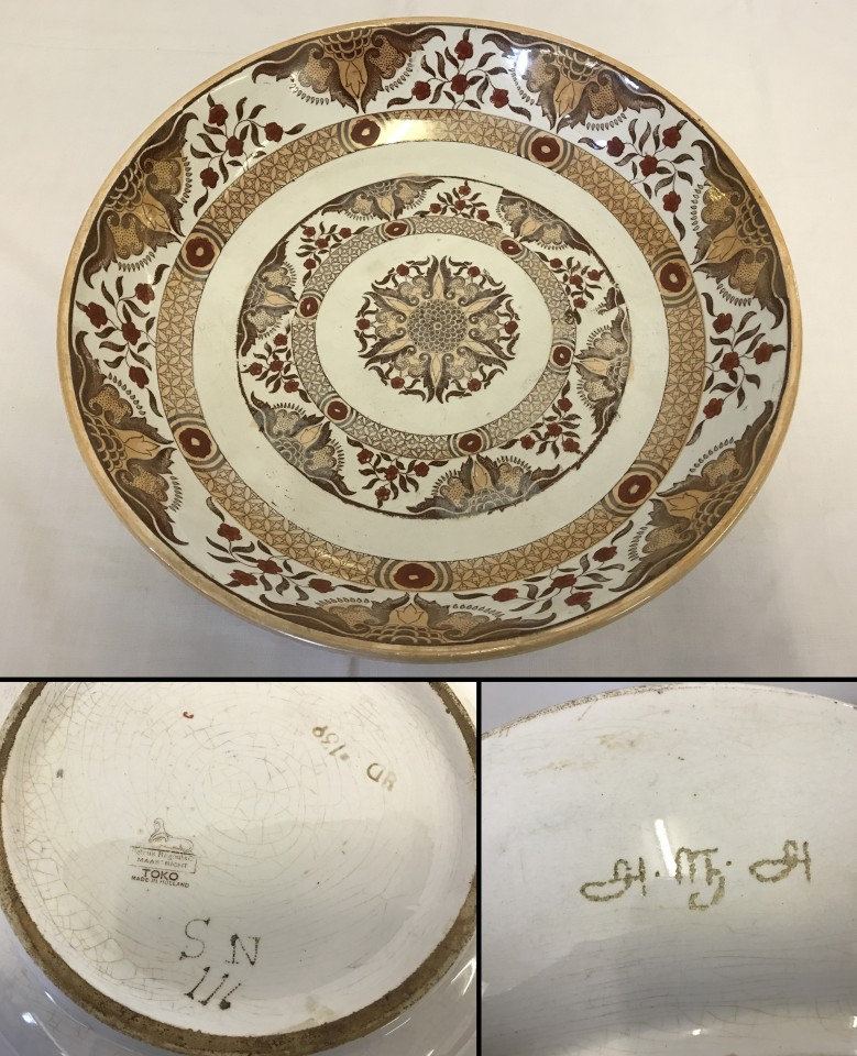 Lot 86 - A large Dutch ceramic bowl by Petrus Regout & Co. of Maastricht. Toko pattern.