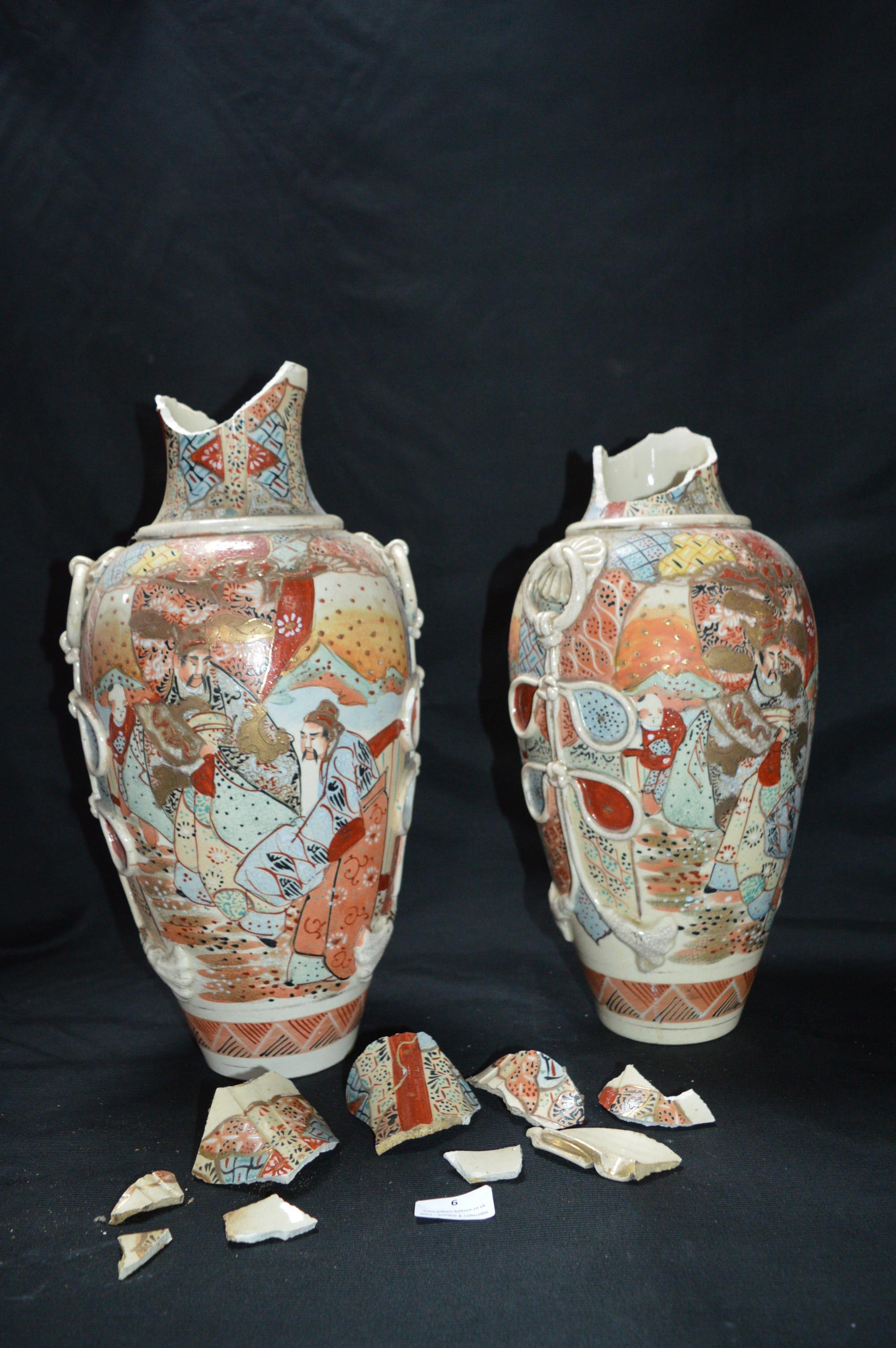 Lot 6 - Pair of Ornate Japanese Vases (AF)