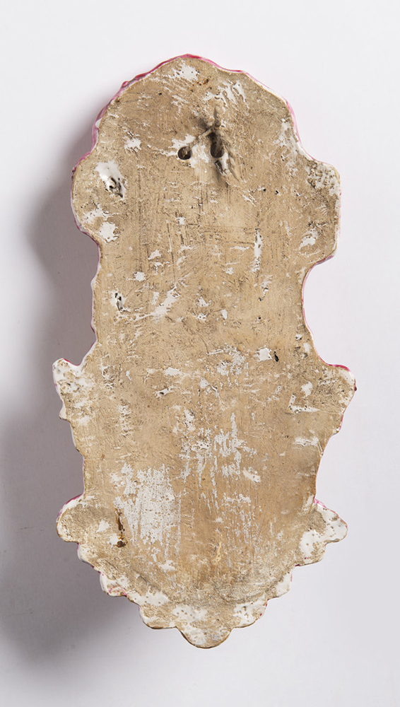 A HOLIC ASPERSORIUM Mid-18th century; Western Slovakia (Holic) 27x14 cm Faïence, white glaze with y - Image 2 of 2