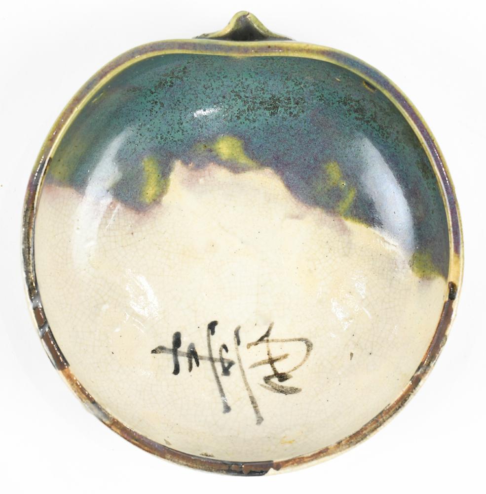 Lot 8510 - Japanese Oribe Dishes