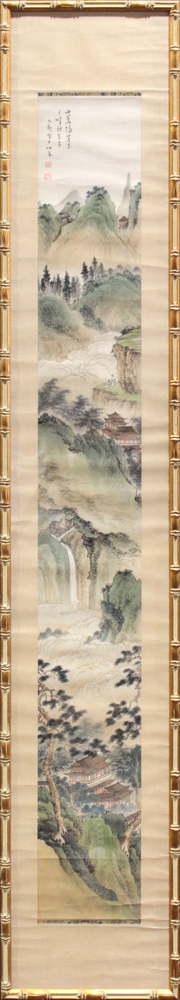 Lot 8577 - Chinese Painting, Manner of Pu Ru, Landscape