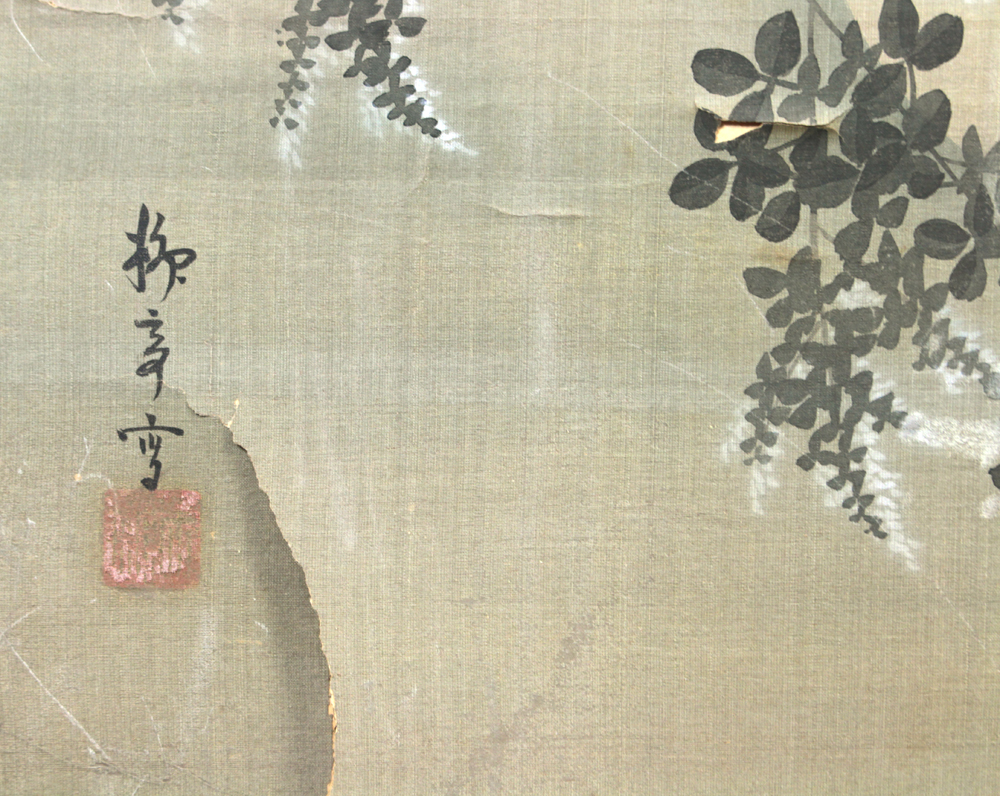 Japanese panel, ink, color and embroidery on silk, depicting wild geese, lower left with the - Image 2 of 2