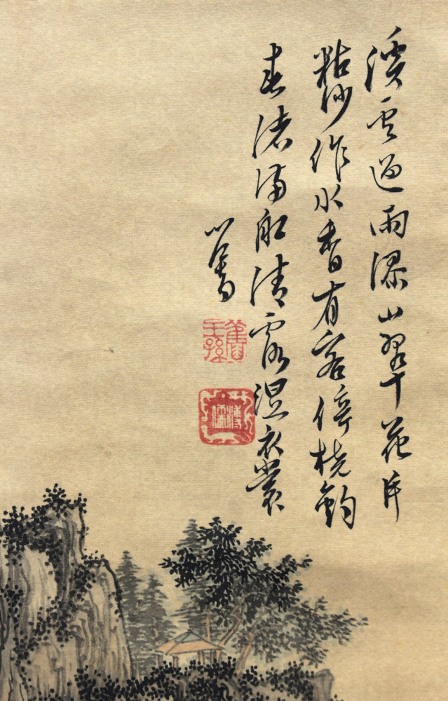 Lot 8578 - Chinese Scroll, Manner of Pu Ru, Landscape