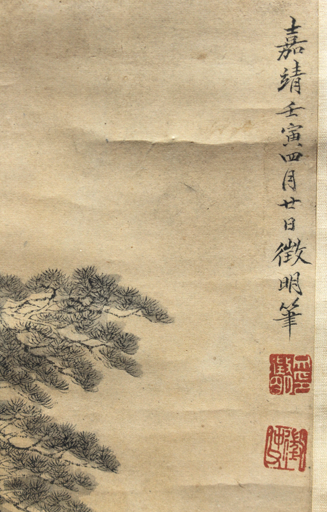 Lot 8585 - Chinese Scroll, Manner of Wen Zhengming, Trees