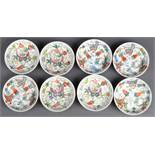 (lot of 8) Set of Chinese enameled porcelain sauce dishes, featuring butterflies amid fruiting