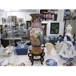 A tall oriental vase height 63cm