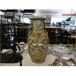 A tall famille rose vase height 63cm