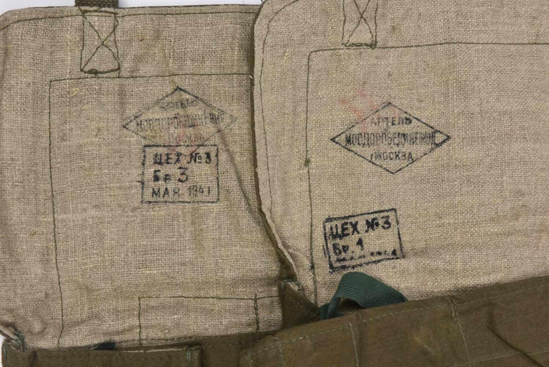 Ensemble de sacs à pain Lot de 2 sacs à pain, datés 1941, NEUF! Cette pièce provient de la - Bild 2 aus 2