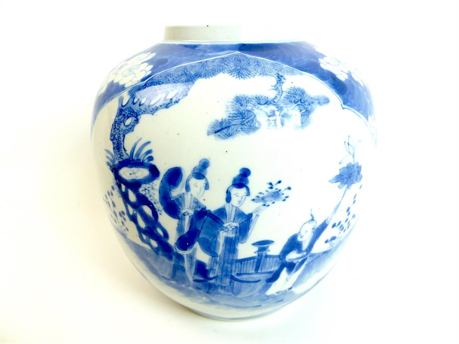 Lot 46 - Chinese Blue and White Porcelain Vase