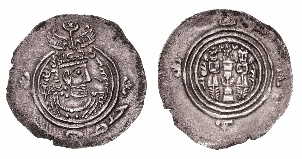 Lot 5 - ‡ ARAB-SASANIAN, KHUSRAW II TYPE WITH JAYYID, Drachm, ŠY (unlocated), year '7'.  OBVERSE: Bust of
