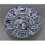 A Chinese Kraak blue and white dish, c. 1640 diameter 28cm