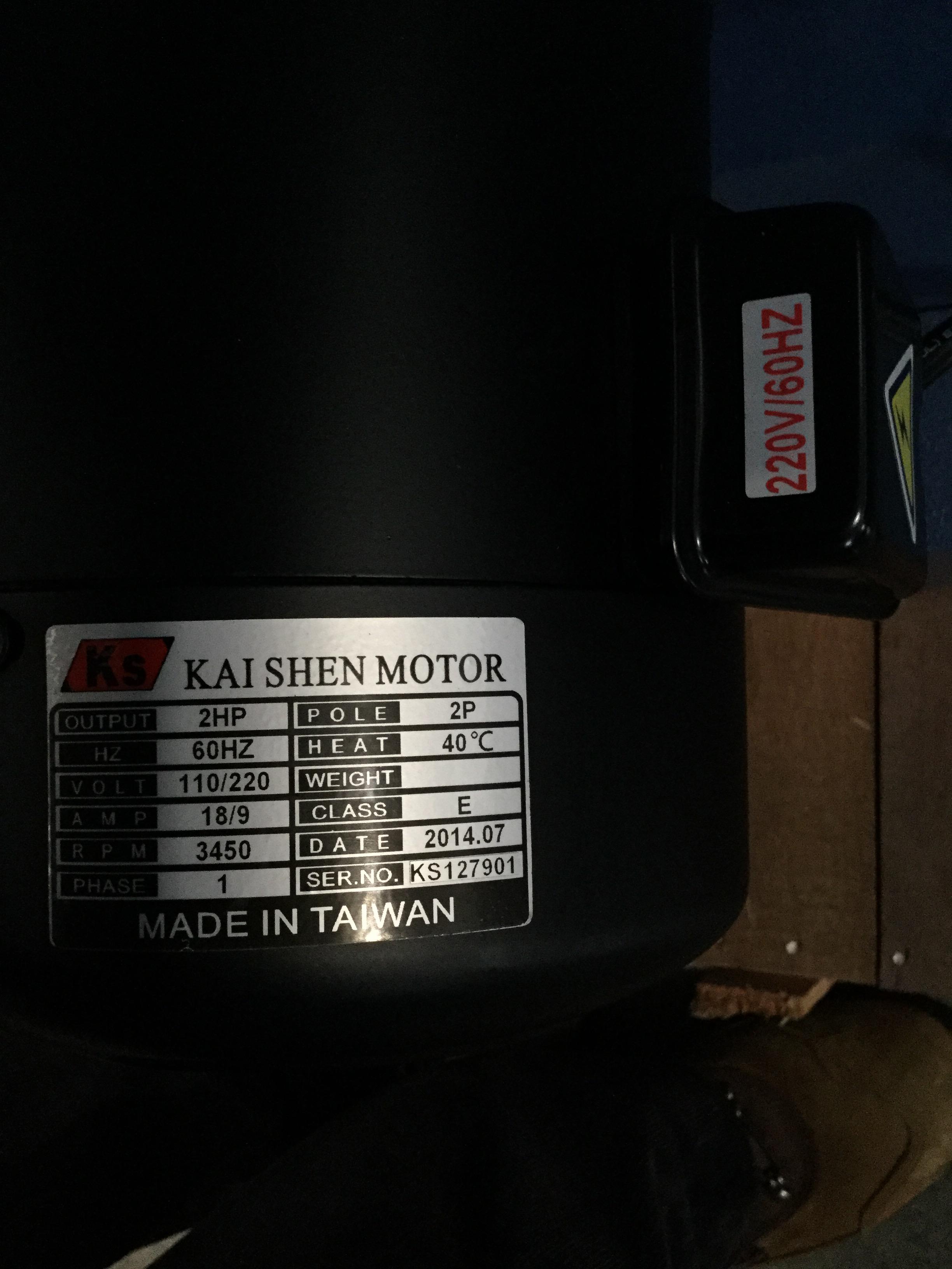 Lot 21 - (905)NEW- OLIVER 18'' BAND SAW 230V (SHOWROOM MODEL)