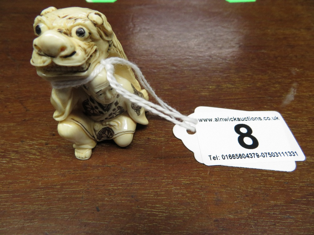 Lot 8 - Ivory Netsuke