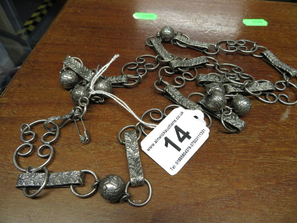 Lot 14 - Continental white metal chain