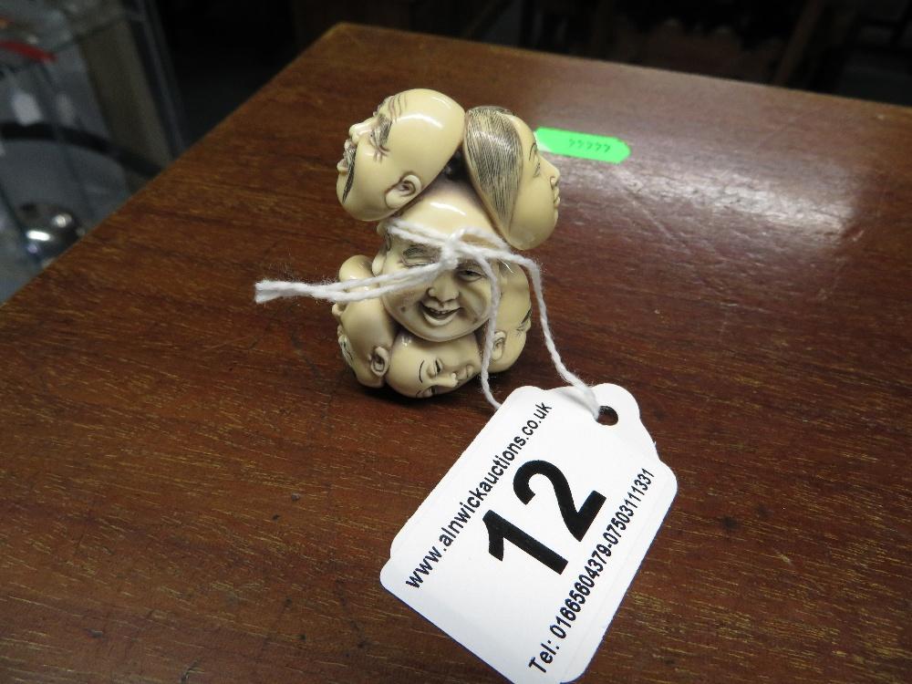 Lot 12 - Ivory Netsuke