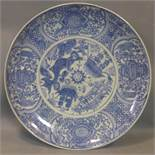 Large Chinese blue and white dish with shipping scene, 17th century, diameter 50 cm