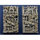 A pair of Asian pierced wall hanging panels, carved with figures and houses, H.32 W.18cm (2)