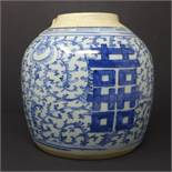 A 19th century Chinese blue and white happiness ginger jar (no lid), with happiness symbols and