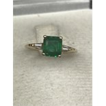 14ct GOLD RING SET WITH LARGE SQ CUT EMERALD & 2 X TAPERED BAGUETTE DIAMONDS