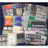 Stamps, GB, a set of 13 Post Office Presentation packs, 1970-1982, plus a few mini sheets,