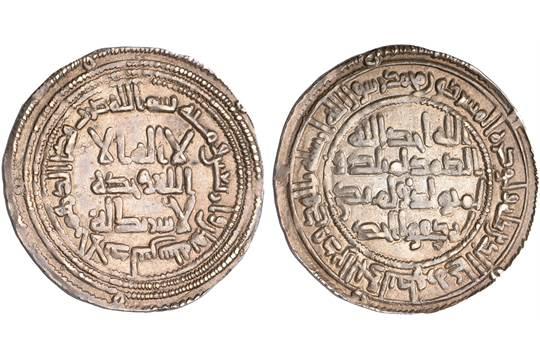 Umayyads of Spain, 'Abd al-Rahman I (138-172h), silver