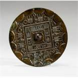 LARGE MIRROR Bronze. China, possibly Five Dynasties (907 - 960)to Song dynasty (960 - 1279)大銅鏡This