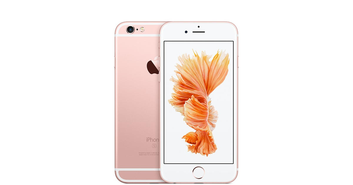 Lot 16 - Apple Iphone 6S, Rose Gold (Grade B) (16 GB)