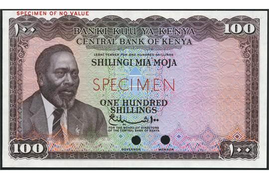 Central Bank of Kenya, specimen colour trial 100 Shillings, ND (ca