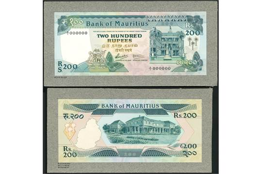Bank of Mauritius, printer's obverse and reverse composite