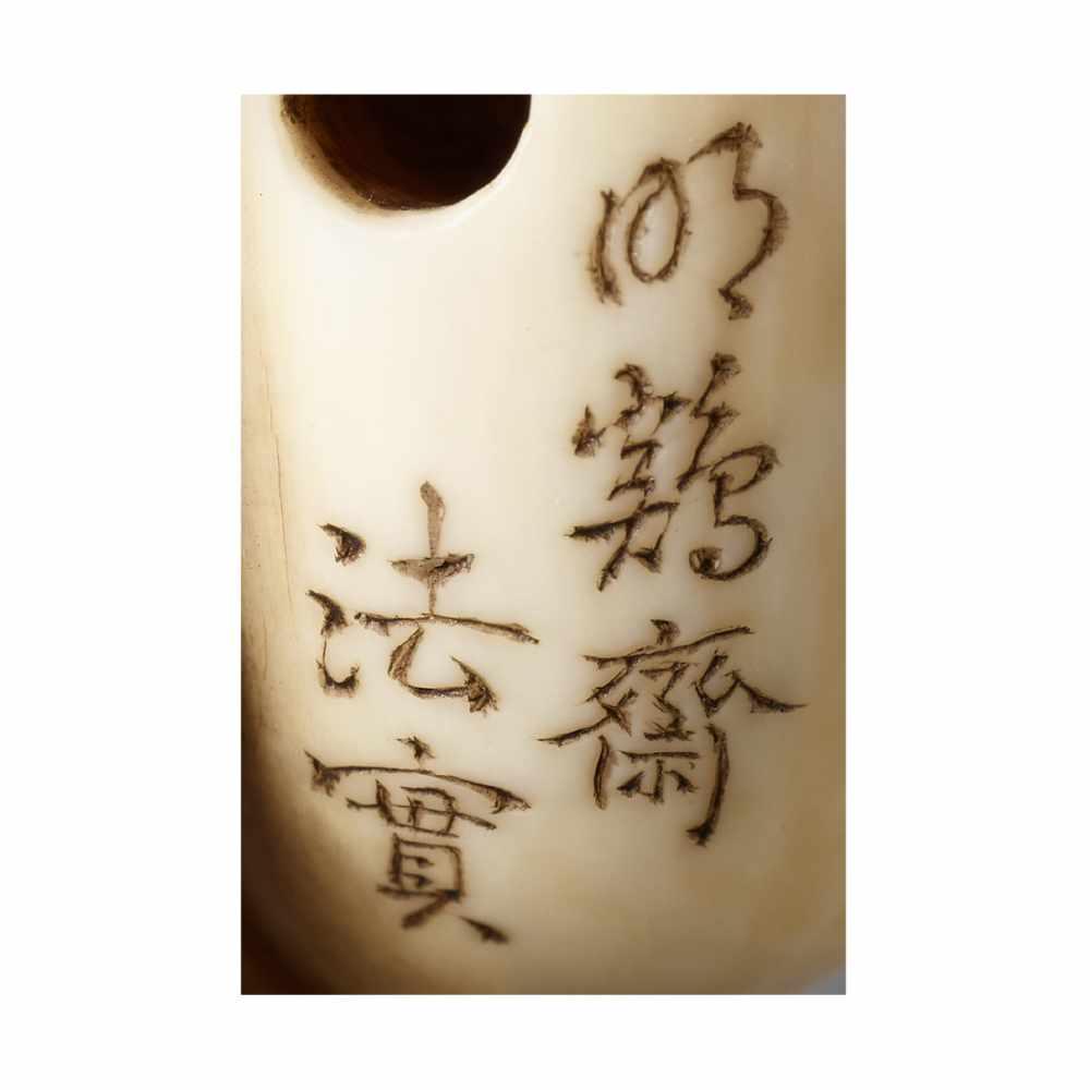 Los 27 - A FINE IVORY NETSUKE OF HOTEI BY MEIKEISAI HOJITSUBy Meikeisai Hojitsu, ivory netsukeJapan, Tokyo,