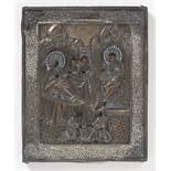 THE ICON OF MARIA'S NATIVITY 1890 Oil on wood, silver, cloisonné 22,5 x 18 cm, 642.7 g Signed: In