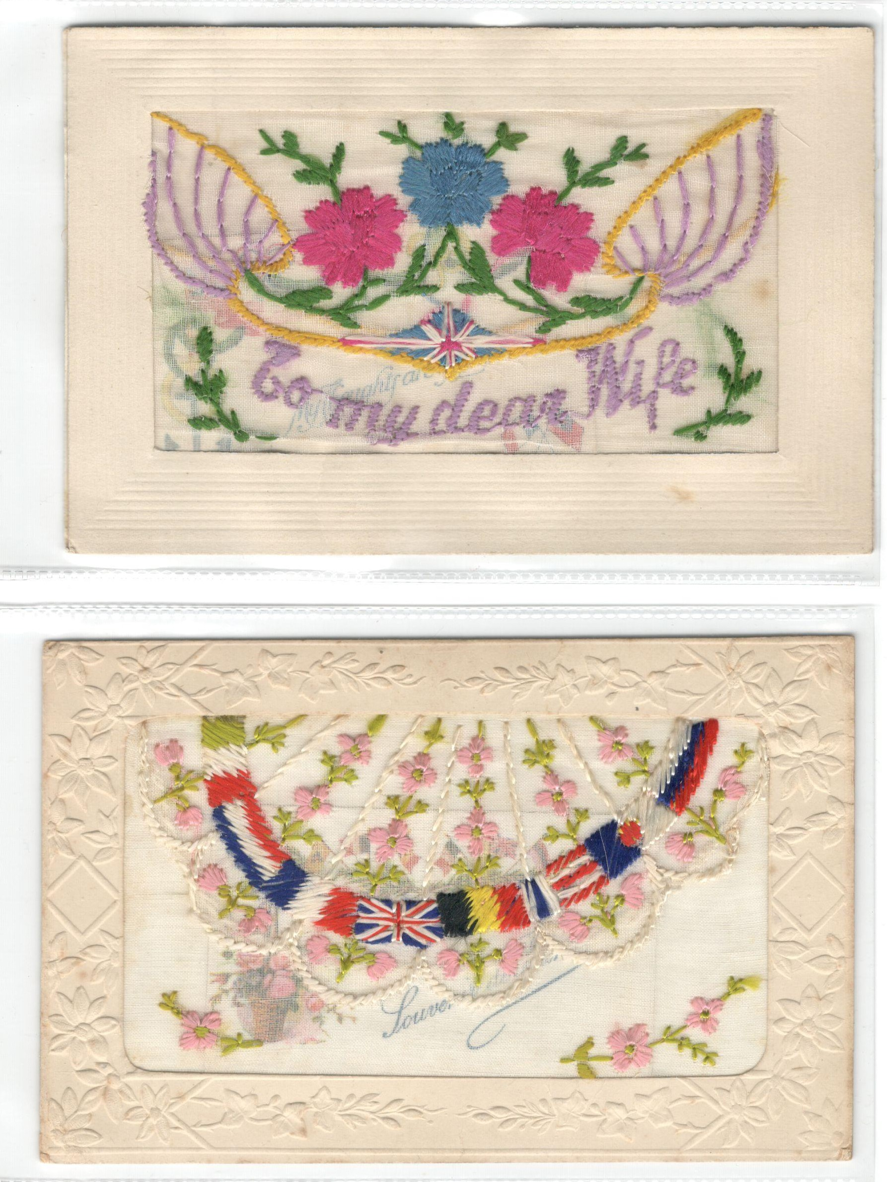 FIFTEEN EARLY EMBROIDERED SILK POSTCARDS IN VARIOUS CONDITION - Image 7 of 9