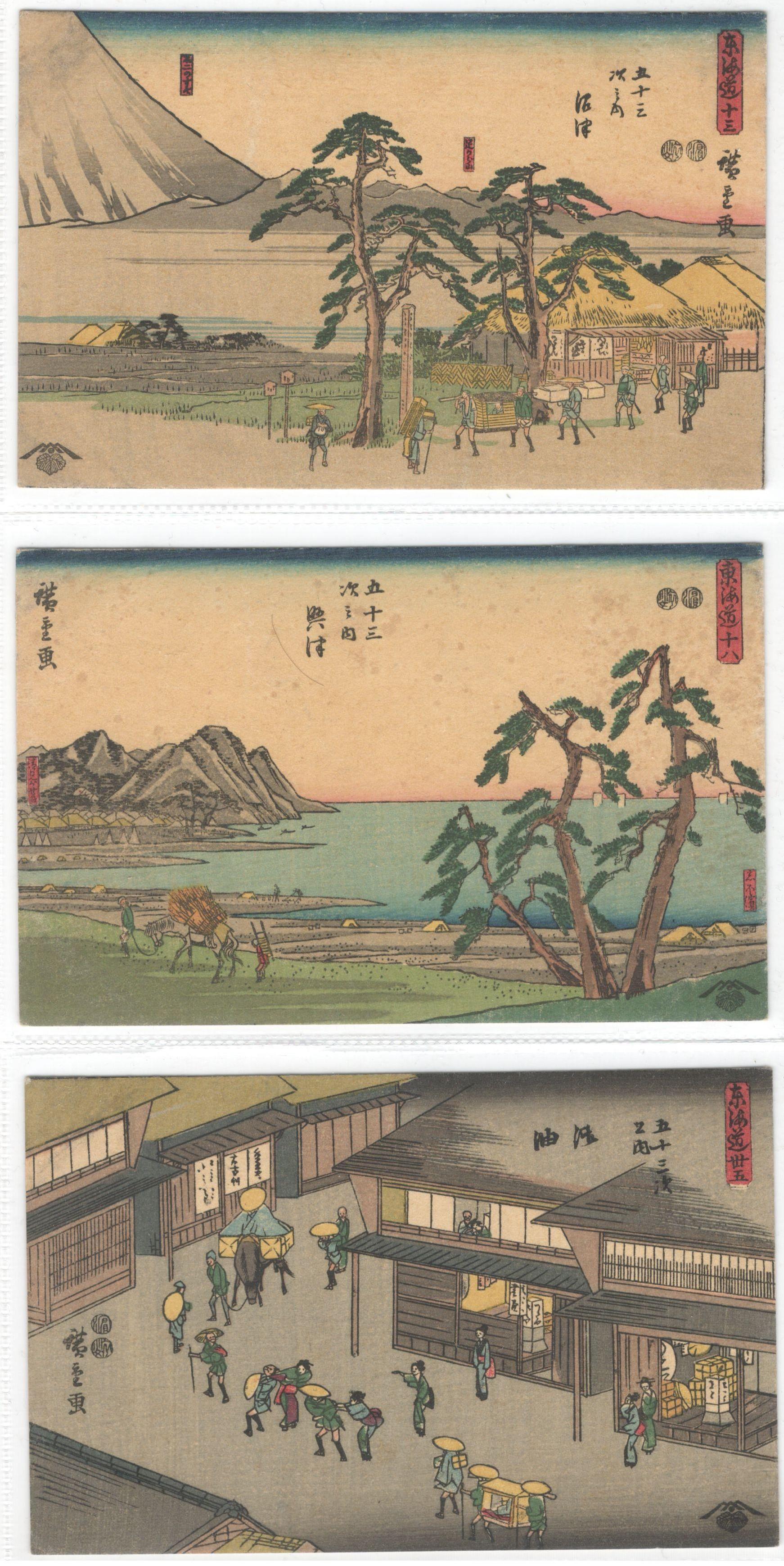 THIRTEEN JAPANESE POSTCARDS - Image 2 of 5