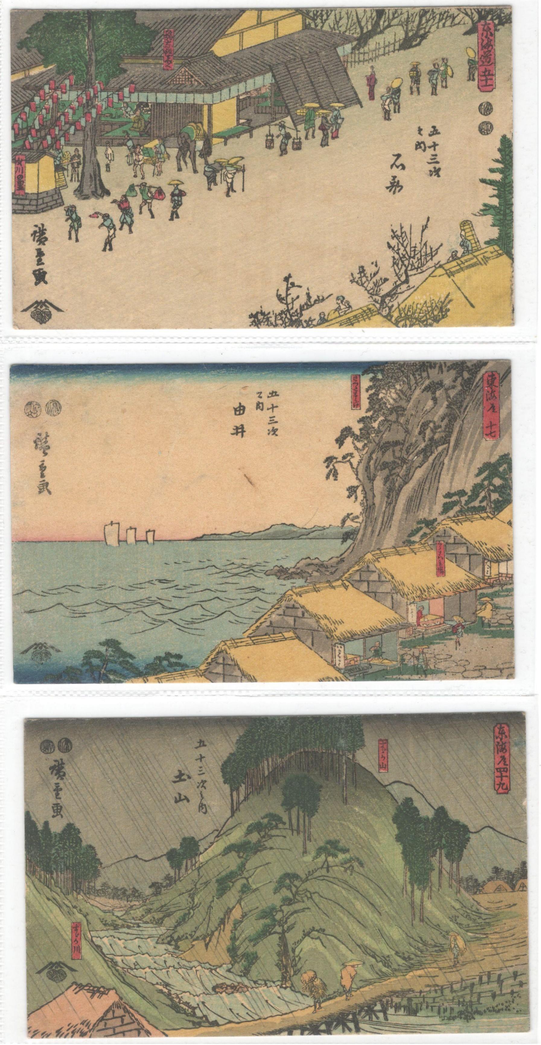 THIRTEEN JAPANESE POSTCARDS - Image 3 of 5