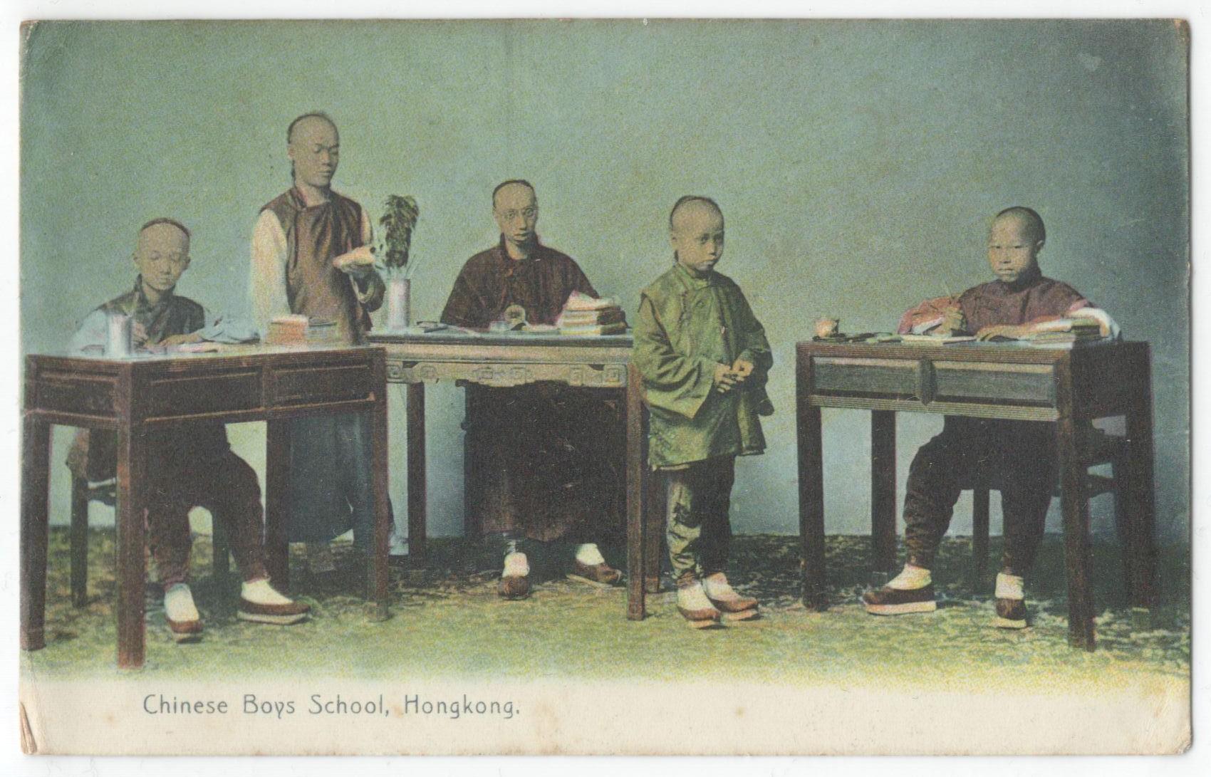 Lot 3 - CHINESE BOYS SCHOOL HONGKONG - POSTED POSTCARD TEMPORARY P.O. CHOWRASTA 1908