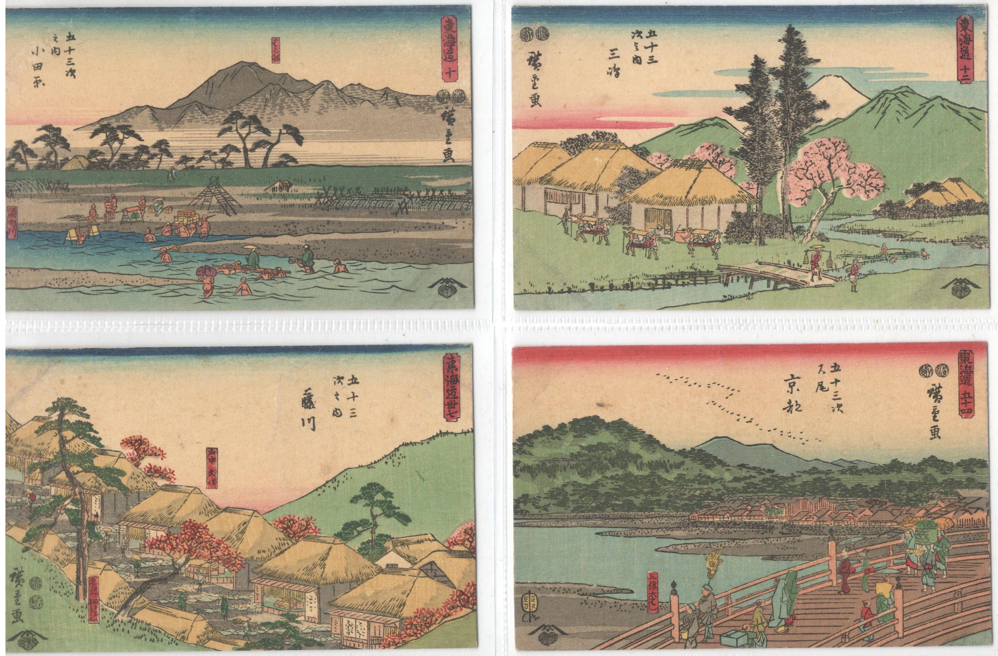 THIRTEEN JAPANESE POSTCARDS - Image 4 of 5