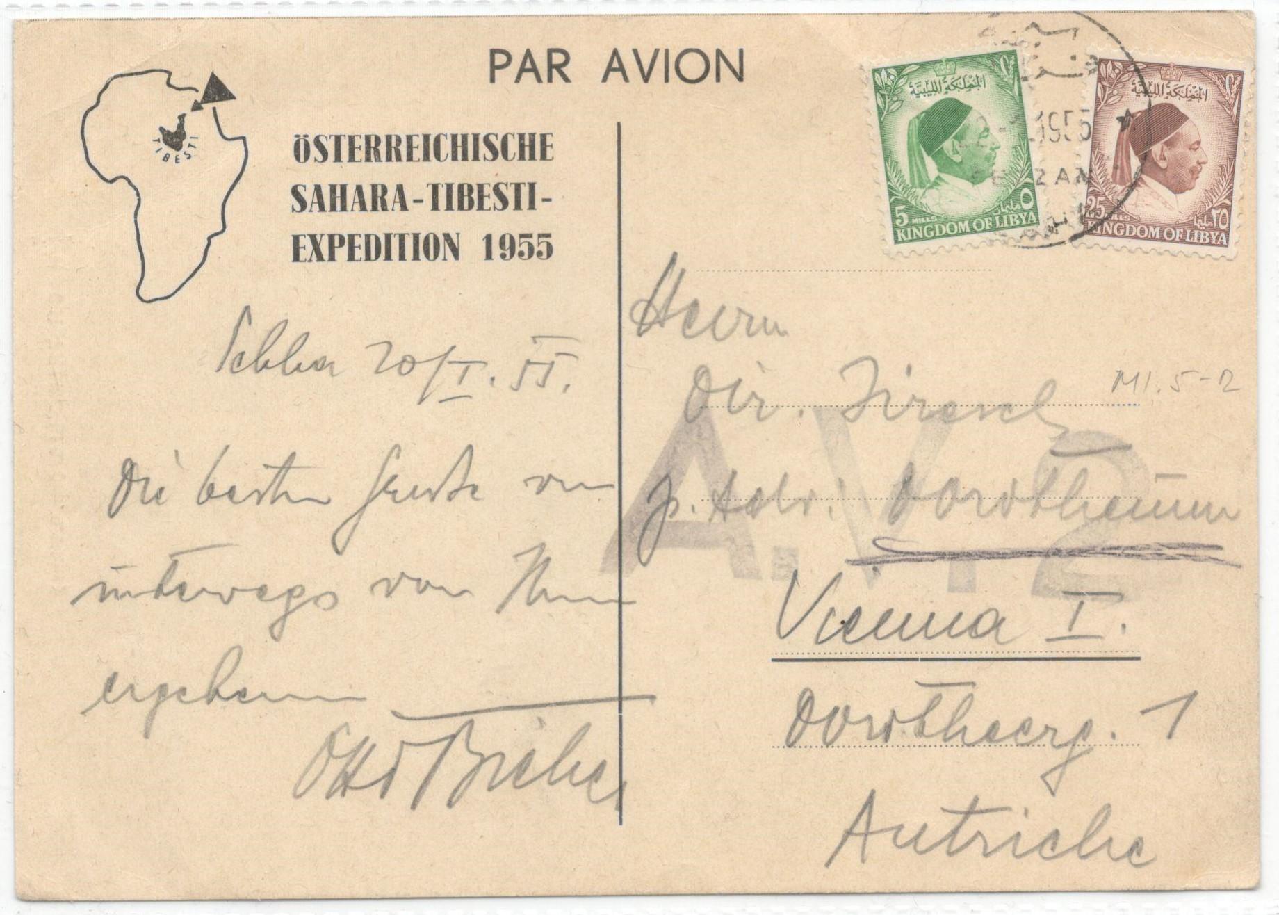 THE AUSTRIAN SAHARA TIBESTI EXPEDITION 1955 POSTCARD - Image 2 of 2
