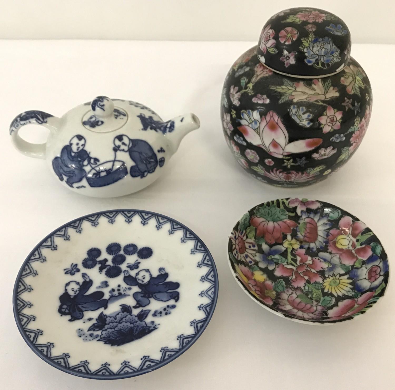 Lot 37 - 4 pieces of oriental ceramics.