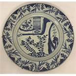 A vintage Chinese blue and white hand painted ceramic plate.