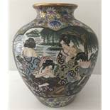 A bulbous shaped Famille Rose vase depicting oriental ladies getting ready to bathe.