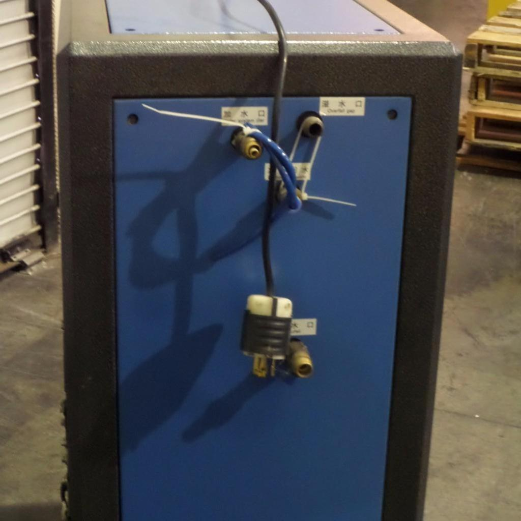 Lot 1924 - Water Chiller
