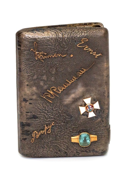 A Russian Moscow silver pocket cigarette case, textured exterior with applied names, enamel cross