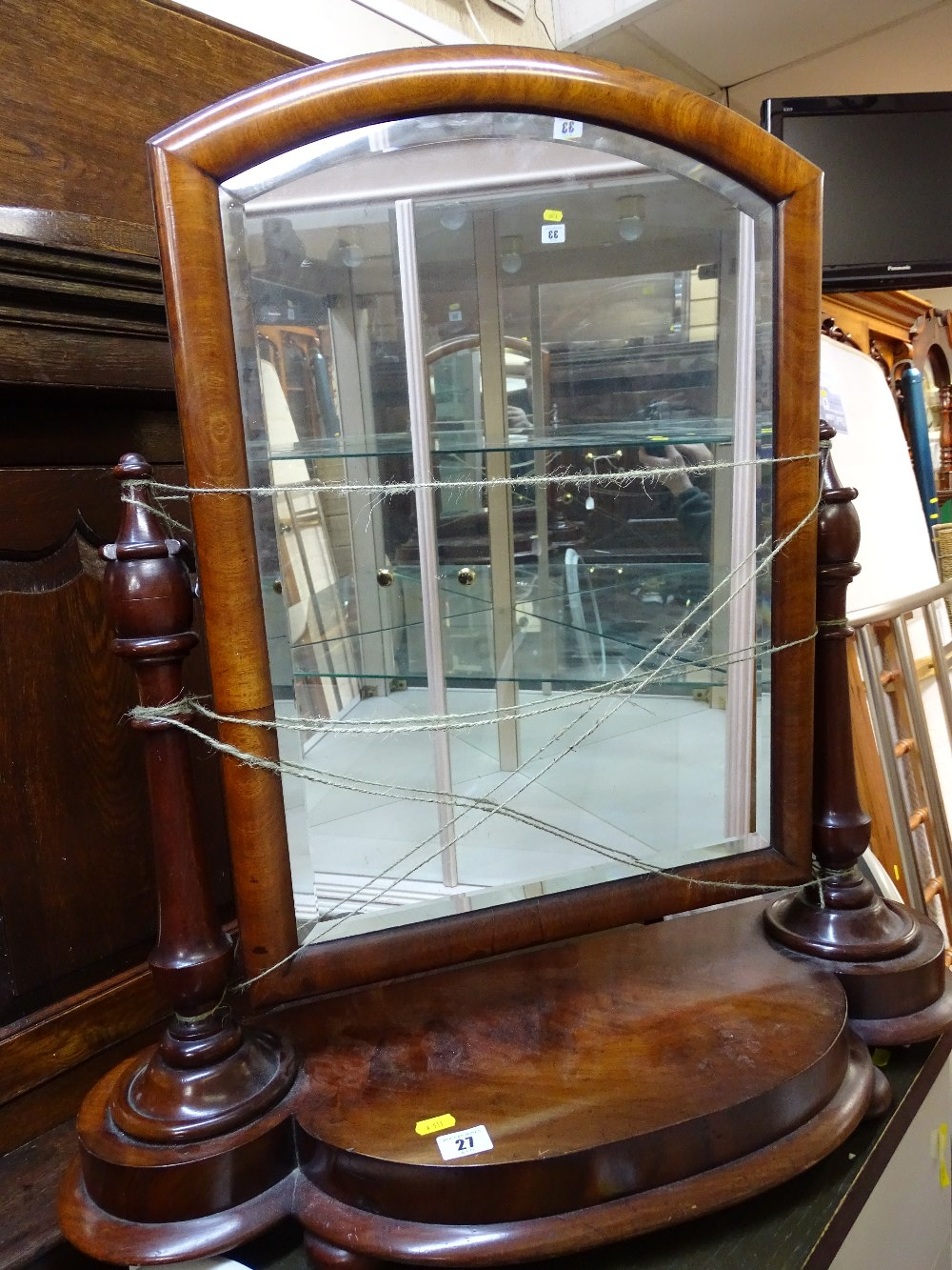 Lot 27 - Victorian mahogany swing dressing mirror