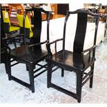 CHINESE CHAIRS, a pair, Ming dynasty style, 120cm H x 54cm x 44cm.
