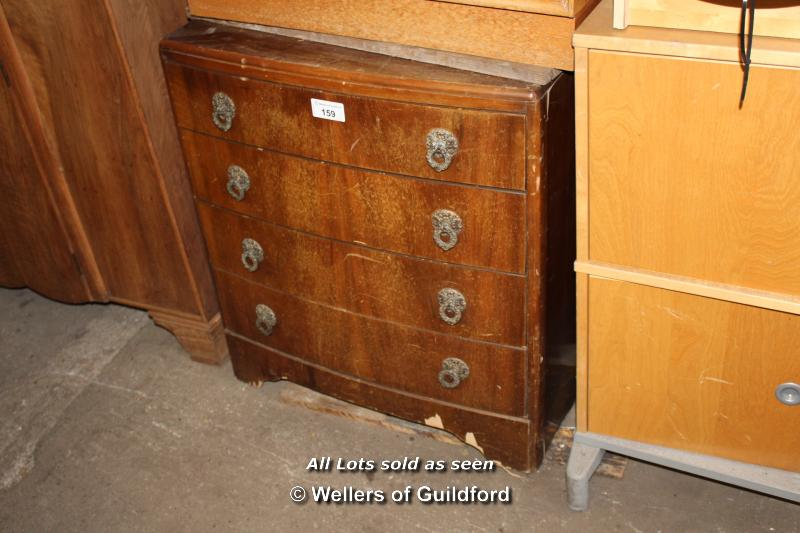 Lot 159 - OAK BOW FRONTED FOUR DRAWER CHEST OF DRAWERS WITH ORNATE HANDLES, 760 X 460 X 850