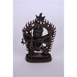 A Sino-Tibetan coppered bronze of the wrathful deity Yam?ntaka, impressed double vajra mark to base,