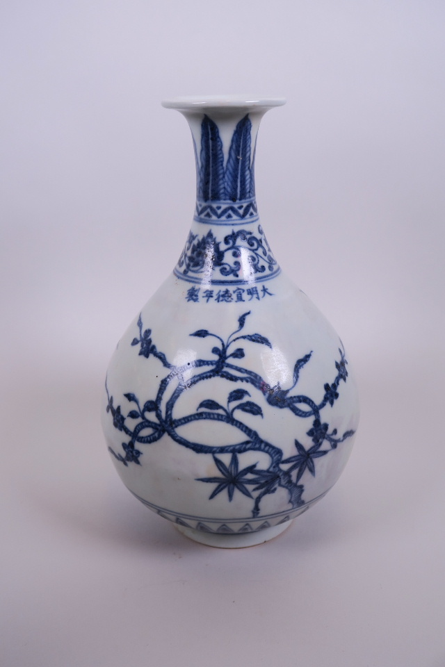 """Lot 55 - A Chinese blue and white pear shaped vase, 6 character mark to side, 9½"""" high"""